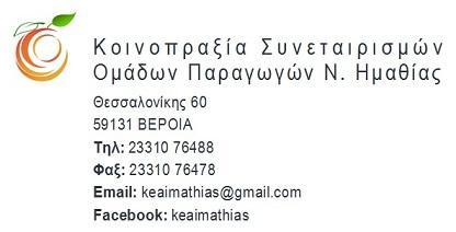 Taftotita Email small1